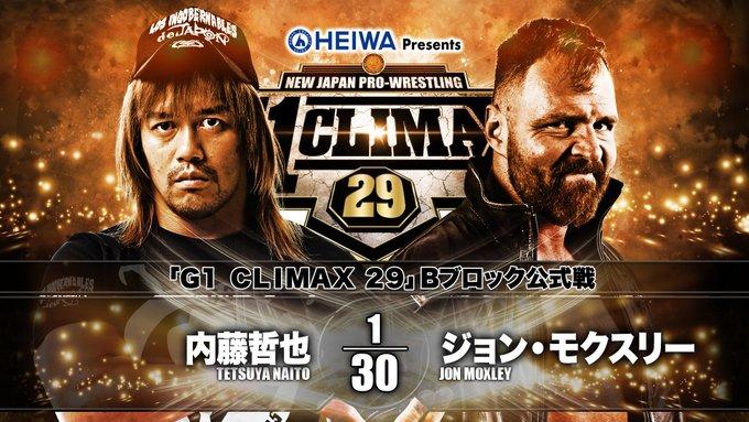NJPW G1 Climax 29 Día 10