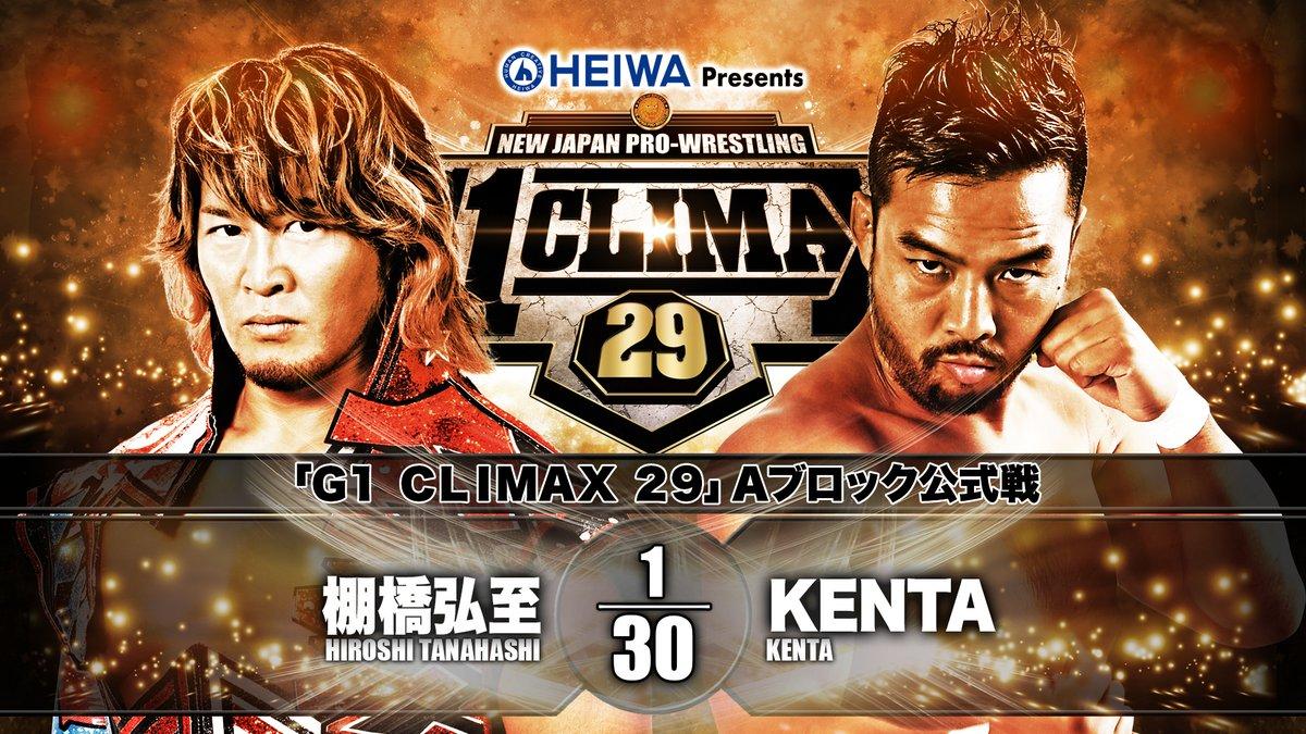 NJPW G1 Climax 29 Día 8: Resultados