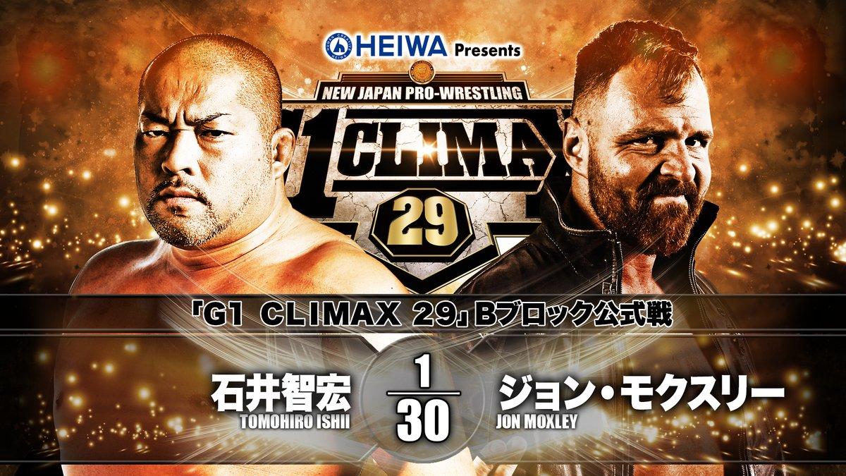 NJPW G1 Climax 29 Día 6