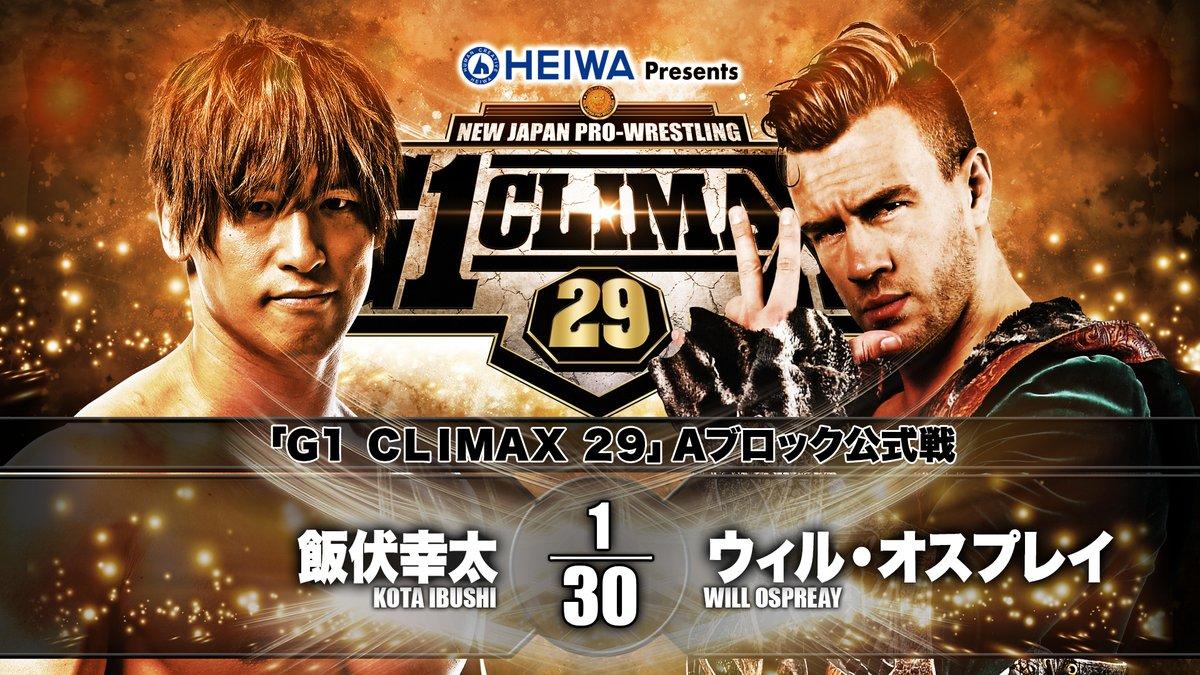 NJPW G1 Climax 29 día 5