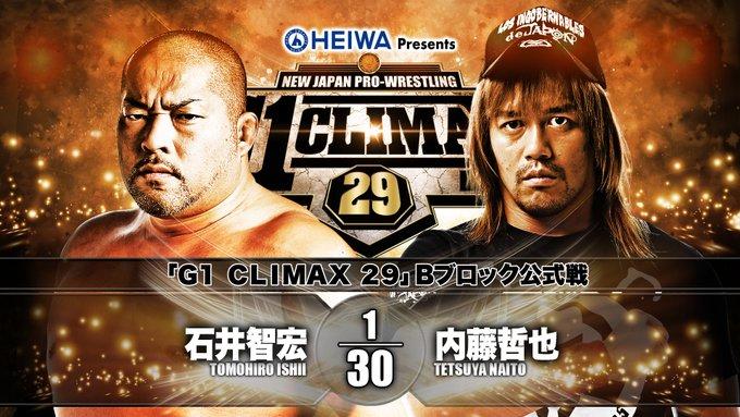 NJPW G1 Climax 29 día 8