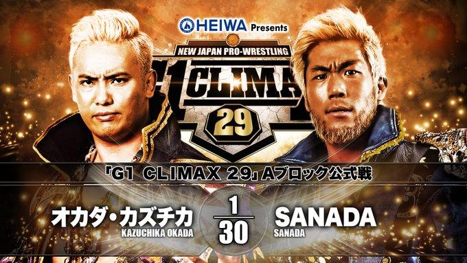 NJPW G1 Climax 29 Día 13