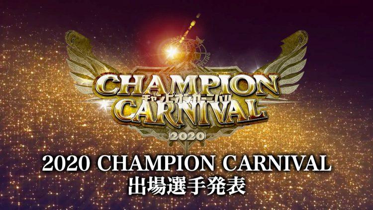 AJPW cancela el Champion Carnival Tournament