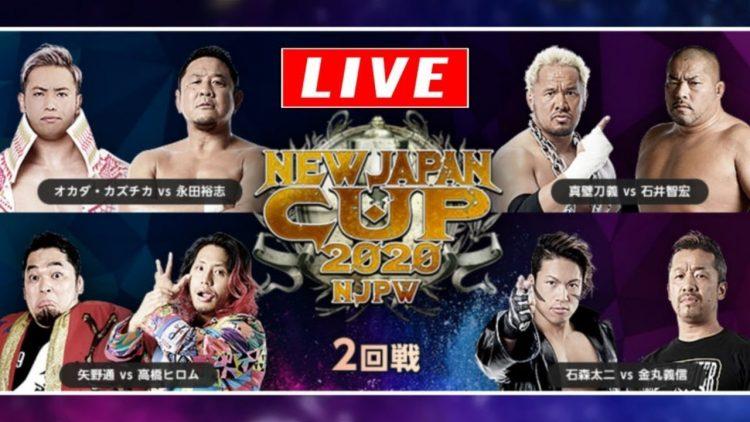 New Japan Cup Día 5