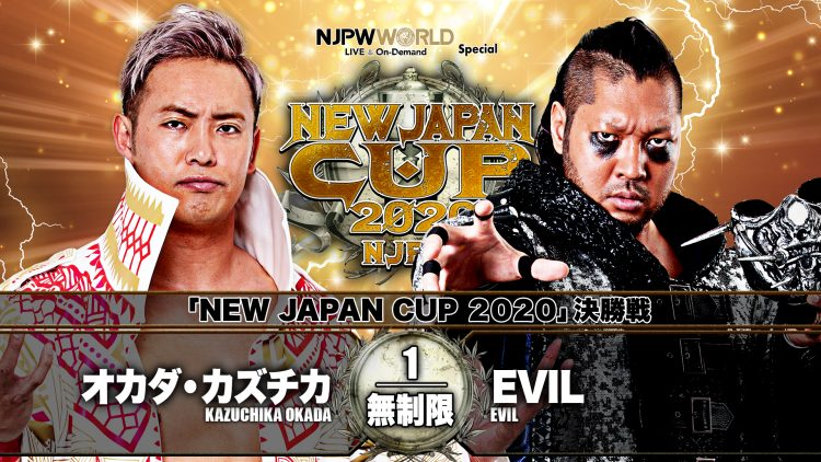 Final New Japan Cup 2020