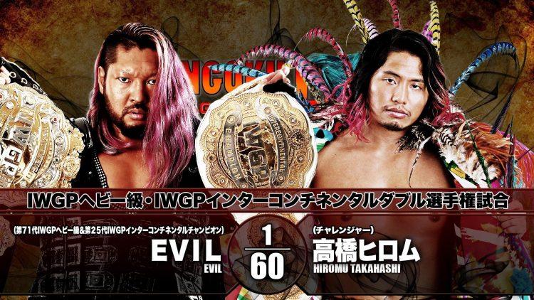 NJPW Sengoku Lord in Nagoya
