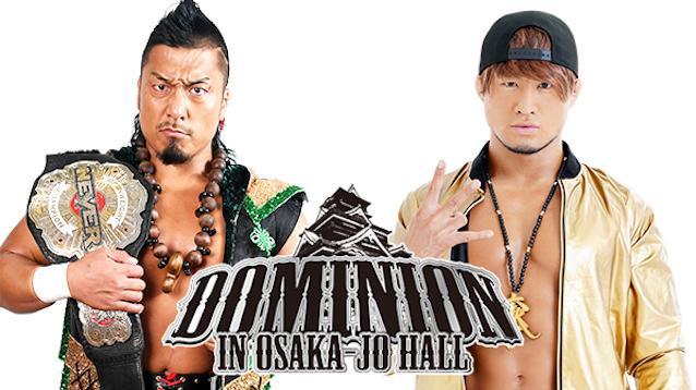 DOMINION NJPW