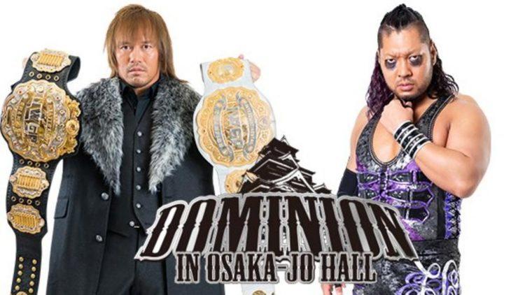 Dominion 2020
