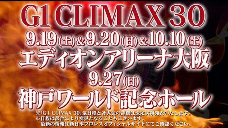 G1 Climax 2020 NJPW