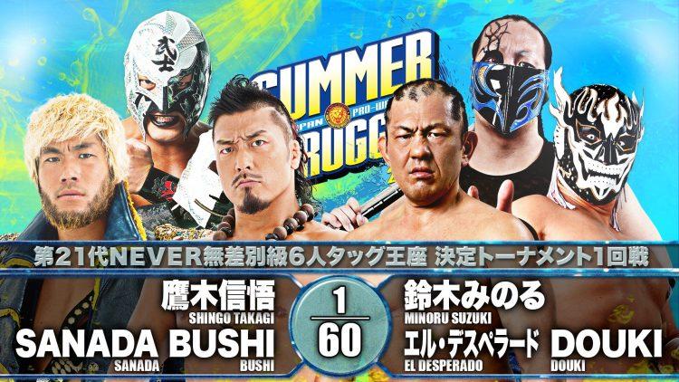 Summer Struggle NJPW